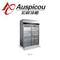 青岛宏祥佛斯科 2G L2直冷不锈钢双玻璃门立式雪柜展示柜超市饭店