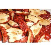 厂家直销 专供食品原料(磨粉、提取) 红枣圈 红枣片、枣干