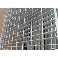 优质不绣钢钢格板|钢格板|恩嘉网栏