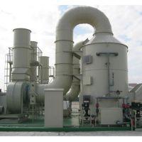 生物科技厂苯类废气***有效的处理设备河北广绿环保
