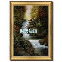 纯手绘瀑布风景高档油画玄关装饰画欧式挂画餐厅电表箱有框溪涧