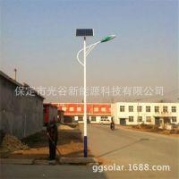 6米路灯 河北优质光伏路灯 户外超亮路灯 品牌15瓦太阳能路灯