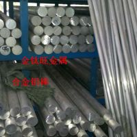 厂家2011铝合金棒 超大铝棒 六角铝棒国标铝方棒