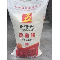特价批发供应金富强高筋小麦粉25kg 北 京总代理五得利面粉馒头粉