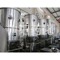 鲁干牌立式沸腾制粒干燥机 干粉制粒机 鲁阳干燥提供,品质保证