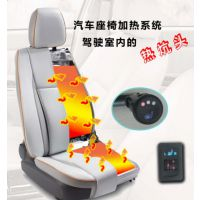 济南汽车座椅通风加热