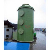 有机废气处理设备报价:福建有信誉度的废气处理公司,你的不二选