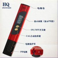 供应便携PH测试笔生产-型号PH01