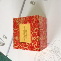 广东珠宝包装盒首饰盒高档精美大方深圳包装厂定做方形圆形首饰包装盒