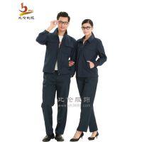 上海职业制服装厂订做工装秋冬职业服装促销服BL-QD48