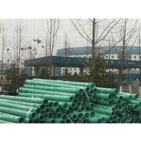 玻璃钢夹砂管优缺点_湘西玻璃钢夹砂管_鼎誉科技做百年工程