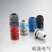 厂家直销 PG7电缆防水接头 电缆固定头 连接器