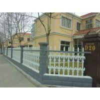 厂家直销供应郑州天艺金菱艺术围栏1.2米 ,文化石立柱、基础墙及其模具