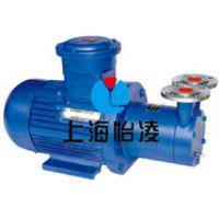 上海怡凌供应CWB20-20不锈钢电动旋涡泵