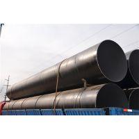 焦油环氧涂层防腐钢管厂家瑞泰管道欢迎您
