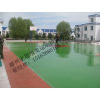 菏泽环保硅pu运动场产品类别 环保硅pu运动球场色彩 环保硅pu运动球场质量