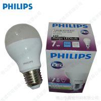 飞利浦LED节能灯 7W LED球泡 E27 6500K A55 不调光