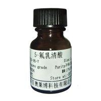供应北京现货Taq DNA Polymerase(PAGE胶专用)哪里卖