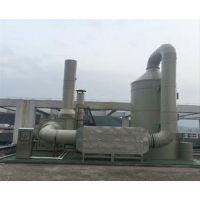含油工业废气治理、工业废气治理多少钱、工业废气治理厂家