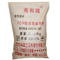 四川达县高效减水剂 高和建材厂直发 联系电话13500378038