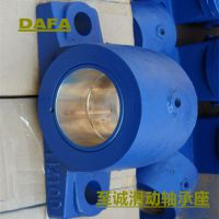 滑动轴承座(DAFA) HZ110滑动轴承座 图纸 图片 价格