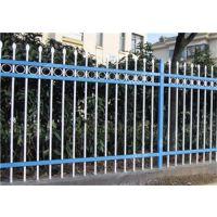 锌钢护栏_锌钢护栏安装配件_英环丝网(多图)