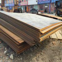 武汉钢板价格 武钢 q235b 开平板 可按要求定制尺寸