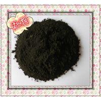 供应二氧化锰粉.天然氧化锰粉化工锰粉 陶瓷锰粉