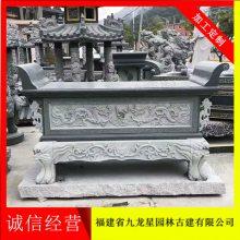 石雕供桌案台 供神台 青石供桌雕刻