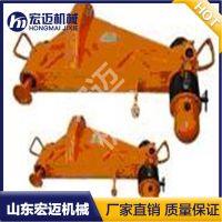 供应济宁宏迈机械设备有限公司宏迈质量安全可靠液压弯道器 弯道器 弯道器价格