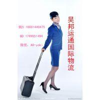 深圳快递空运到美国FBA亚马逊仓库的费用怎么算几天可以到
