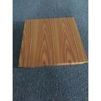 木纹铝扣板 铝扣板生产厂家 300*300木纹铝扣板