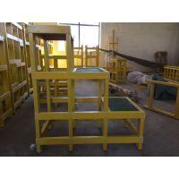 养树脂绝缘凹凸凳/全国供应绝缘凳厂家直销 质量过关