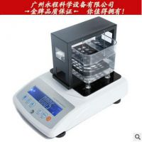 上海雷磁 PXSJ-226 台式数显离子计 仪电触摸式大液晶屏显示