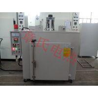 500度小型高温烘箱价格/700*700*500高温烘箱生产厂家