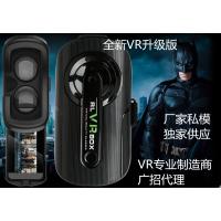 新款vr box-8荣耀上市 采用进口ABS有机玻璃 3dvr虚拟现实眼镜