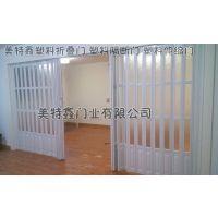 重庆美特鑫折叠门 重庆厨房pvc折叠门厂家