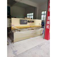 东莞液压裁板机 QC12Y液压摆式 数显剪板机8x3200