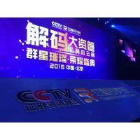 北京舞台搭建,一手背板搭建工厂费用--立省40%
