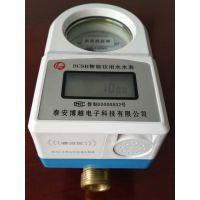 邯郸市民用刷卡水表 IC卡预付费卡式水表 厂家直供