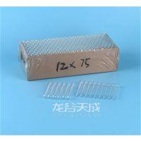 玻璃小试管 塑封盒装 10*75mm 12*75mm 10*100mm 12*100mm 圆底 无盖