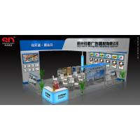 ★供应2018春季中国(郑州)中原广告展