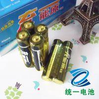 黑色统一7号 家庭专用干电池 1.5V AA 统一电池批发 满包物流