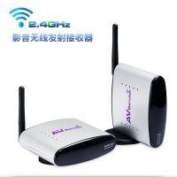 无线远距离安防监控系统 2.4G无线影音发射接收器 多通道选择
