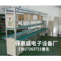 深圳市龙岗区龙城锋易盛电子设备厂