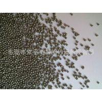大量供应各种型号钢丝切丸   钢丸   钢砂  不锈钢丸