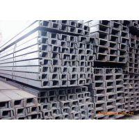 现货供应16mn槽钢|Q345C角钢|Q345D槽钢|Q345B工字钢 货全价优