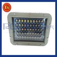 ZL8834-L50 LED泛光灯 50WLED泛光灯