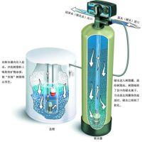 广西南宁软化水设备 广西南宁反渗透设备 广西南宁-水处理