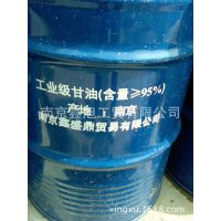 供应 皂化工业甘油 95%